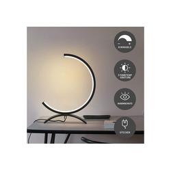 ZMH LED Nachttischlampe 7W Nachttischlampe aus Aluminium 32 * 20CM