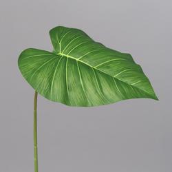 Kunstpflanze Philo-Blatt(H 63 cm)