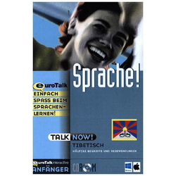 Talk Now: Tibetisch