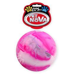 Hundespielzeug Kauspielzeug JUPITER-XL Ball schwimmend Vanille Aroma 8cm Mehrfarben