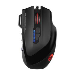 MARVO Marvo G990 - programmierbare RGB Gaming Maus Gaming-Maus