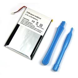 Akku für iPod I und Pod II, Li-Polymer