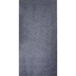 Stiebel Eltron SPH 85 E Infrarotheizung 850W Perlgrau, Naturstein