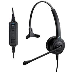 IPN H80D Mono Headset USB Kabel MS Lync optimiert IPN029