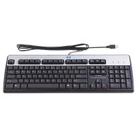 HP Standard Tastatur BE (DT528A#AC0)