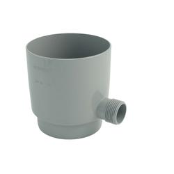 Marley Deutschland GmbH Regenrinne Marley Regensammler für Fallrohr mit Überlaufstop DN 75mm Regenrohr Fallrohrfilter grau, 1-St., Hoher Wirkungsgrad >95%
