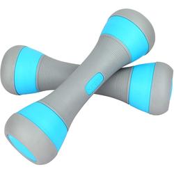 Technofit Kurzhantel Kurzhantel Gewichte für Gymnastik Einstellbares Gewicht bis zu 2 kg für Aerobic, Pilates Fitness und vieles mehr