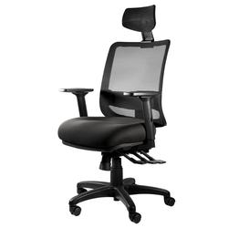 Fotel ergonomiczny Sarles z zagłówkiem