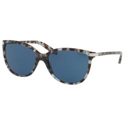 RALPH Sonnenbrille RA5160 braun
