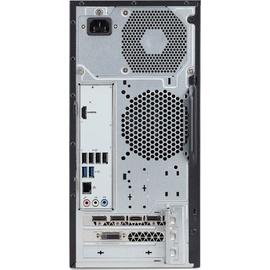 Acer Nitro N50-600 (DG.E0HEG.036)