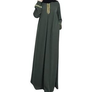 NINGSANJIN Frauen Muslimische Robe Langarm Dubai Ramadan Kaftan Marokkanischen Moslemisches Kostüm Abaya Islamische Kleidung (Grün,L)