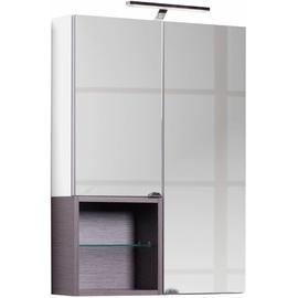 Schildmeyer Bozen 60 cm weiß/grau