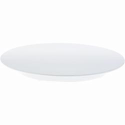 SCHNEIDER Tortenplatte, Melamin, weiß, Kuchenplatte aus Melamin, Höhe: 30 mm, Ø 320 mm