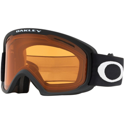 Oakley Snowboardbrille O-Frame 2.0 Pro XL