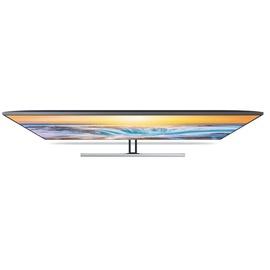 Samsung GQ75Q85R
