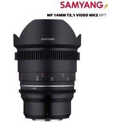 Samyang MF 14mm T3,1 VDSLR MK2 MFT