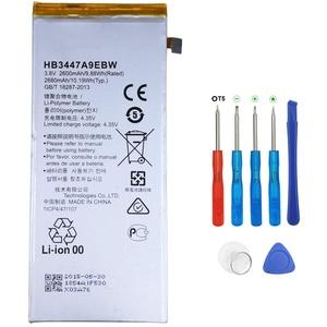 SWARK HB3447A9EBW Akku Kompatibel mit Huawei P8 GRA-L09 GRA-UL00 GRA-UL10 with Tools