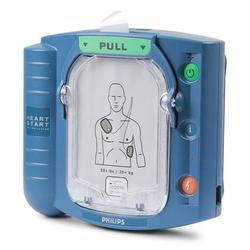 Philips HeartStart HS1 - AED Defibrillator