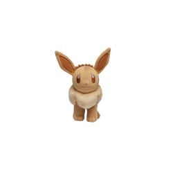 BOTI Plüschfigur Pokemon Monochrom Plüschfigur (20cm) Evoli Evoli - 20 cm
