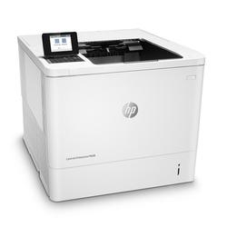 HP LaserJet Enterprise M608n - 3 Jahre Vor-Ort-Garantie gratis, HP Geld-Zurück-Garantie - HP Gold Partner