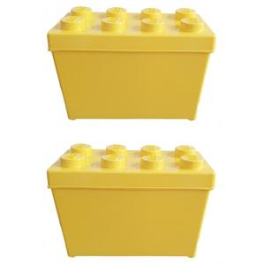 2 Stück LEGO Box gelb, stapelbar, Aufbewahrung, leer ohne Inhalt, Boxen, Neu