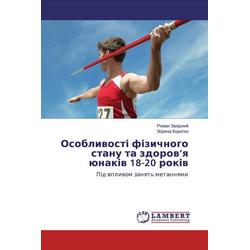 Slawische Sprache als Buch von