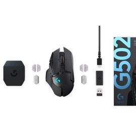 Logitech G502 Lightspeed Wireless Gaming Maus (910-005567)