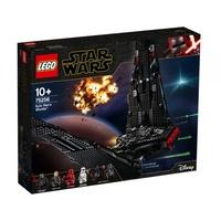 Lego Star Wars Kylo Rens Shuttle (75256)