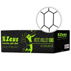Zeus 9,5x1m Volleyballnetz - Größe:Einheitsgröße
