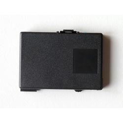 Akku Batterie für Gigaset SL2 SL3 WL2 OTB 8010502 V30145-K1310-X250