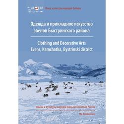 Clothing and decorative arts als Buch von