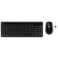 Hama Trento Funk Tastatur DE Set (00050445)
