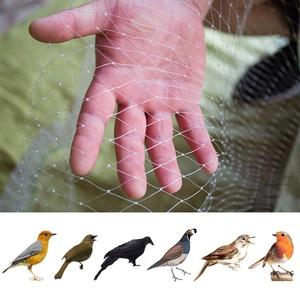LIDEBLUE Vogelschutznetz, wiederverwendbar, Vogelschutznetz, Gartenpflanze, Rankgitter, Hirschzaun für Gartenpflanzen, Obstbäume
