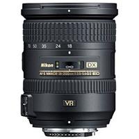 Nikon AF-S DX Nikkor 18-200mm F3,5-5,6G ED VR II