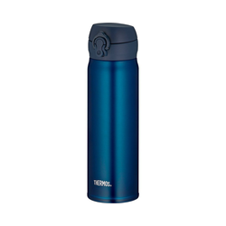 THERMOS Trinkflasche blau