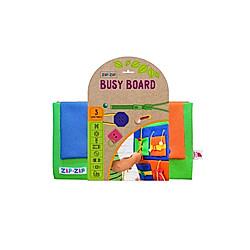 Zip-Zip Busy Board - 3 Spielfelder