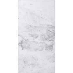 Stiebel Eltron MHG 165 E Infrarotheizung 1650W Marmor