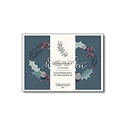 Maxi-Postkarten-Serie Weihnachtsglück