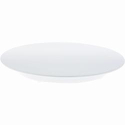 SCHNEIDER Tortenplatte, Melamin, weiß, Kuchenplatte aus Melamin, Höhe: 30 mm, Ø 300 mm