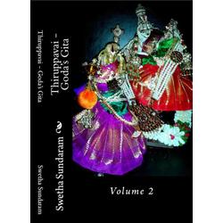 Thiruppavai - Goda's Gita (Thiruppavai - Goda's Gita #2): eBook von Swetha Sundaram