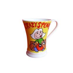 Fine Bone Porzellan Tasse Kaffetasse Teetasse 5442-1014G Shopping Kinder gelb