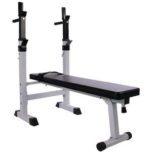 Physionics® Multifunktion Hantelbank - mit Zwei Ablagen + Dip-Griffen, Klappbar & Höhenverstellbar, Gesamtbelastung: 200 kg - Trainingsbank, Flachbank