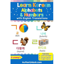 Learn Korean Alphabets & Numbers (Korean for Kids, #1)