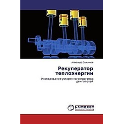 Rekuperator teplojenergii. Alexandr Sal'nikov  - Buch