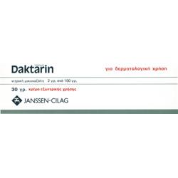 DAKTARIN Creme 30 g