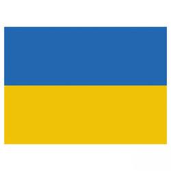 Flagge Ukraine 90x150cm mit Befestigungsösen