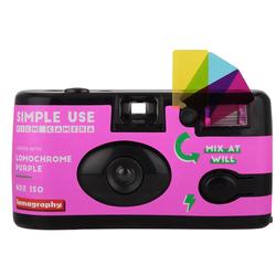 LOMOGRAPHY Simple Use LomoChrome Purple 100-400 ASA 36 Bilder