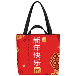 VOID Henkeltasche (1-tlg), Chinese New Year China Chinesen Chinese New Year Silvester Feier Rot Kar