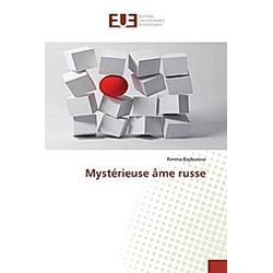 Mystérieuse âme russe. Rimma Bayburova  - Buch
