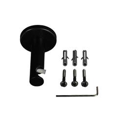 Gardinenstangenhalter, Liedeco, Gardinenstangen, (1-St), für Gardinenstangen Ø 16 mm schwarz